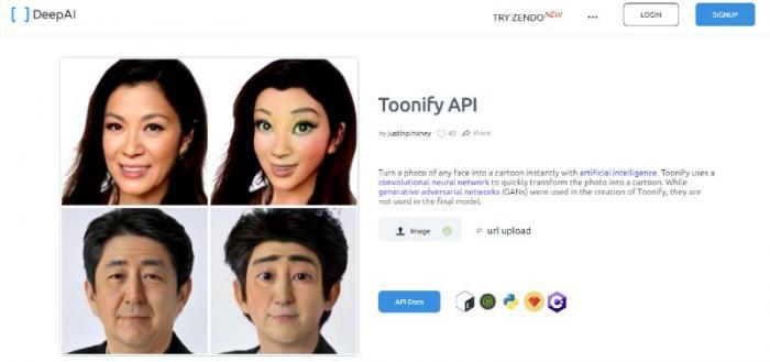 Toonify API Home Page